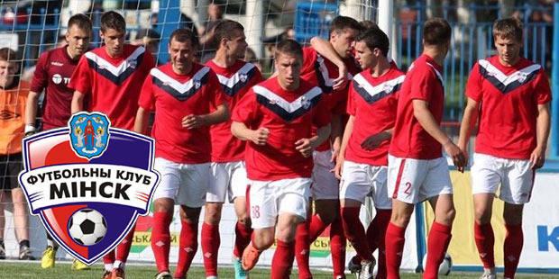 À la découverte du FK Minsk - La Libre