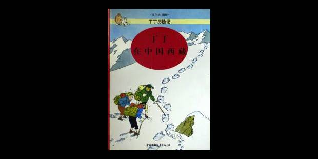 """""""Tintin au Tibet"""" retiré du marché chinois"""