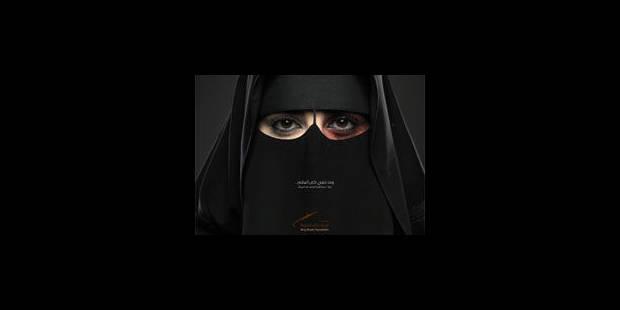 Arabie Saoudite : 1ère campagne contre les violences domestiques