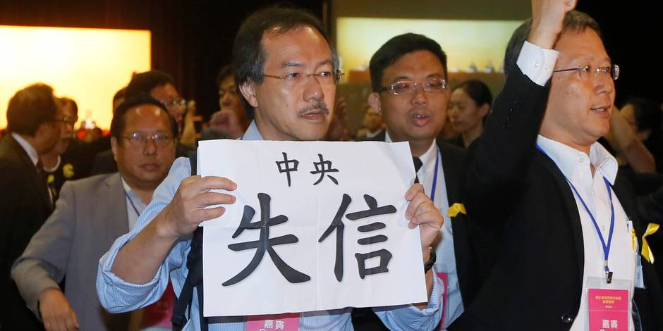Hong Kong, où l'universel ne l'est pas tout à fait