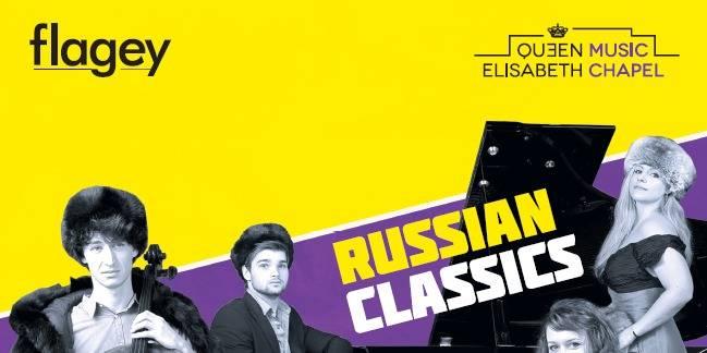 Concours: Gagnez vos places pour le Concert de clôture du Festival de la Chapelle Musicale, the « Russian Classics ». 30...