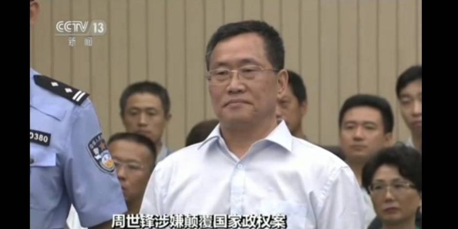 Chine: sept ans de prison pour l'avocat Zhou Shifeng, militant des droits de l'Homme