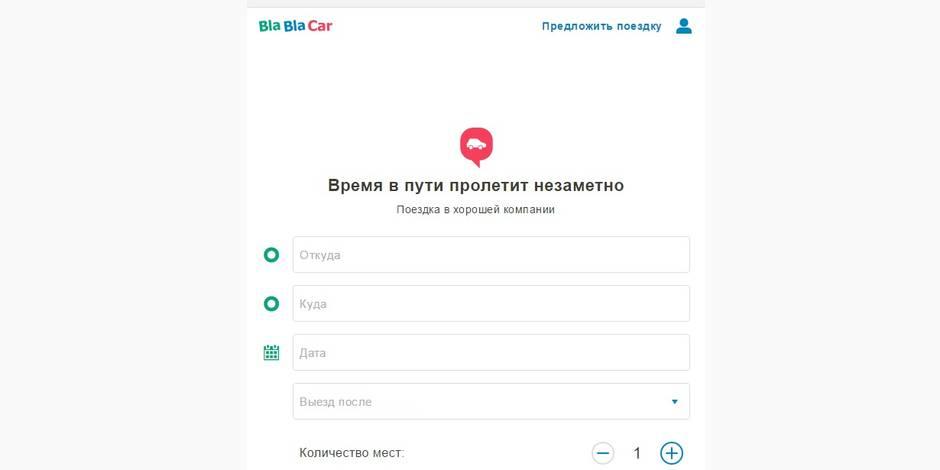 """""""La Russie est devenue le premier marché de BlaBlaCar"""""""