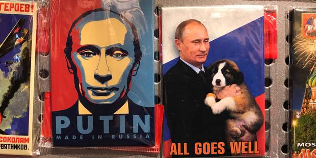Порно видео онлайн московский пес